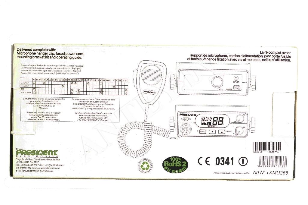 Радиостанция president инструкция