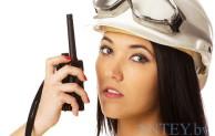 Антенны и радиостанции