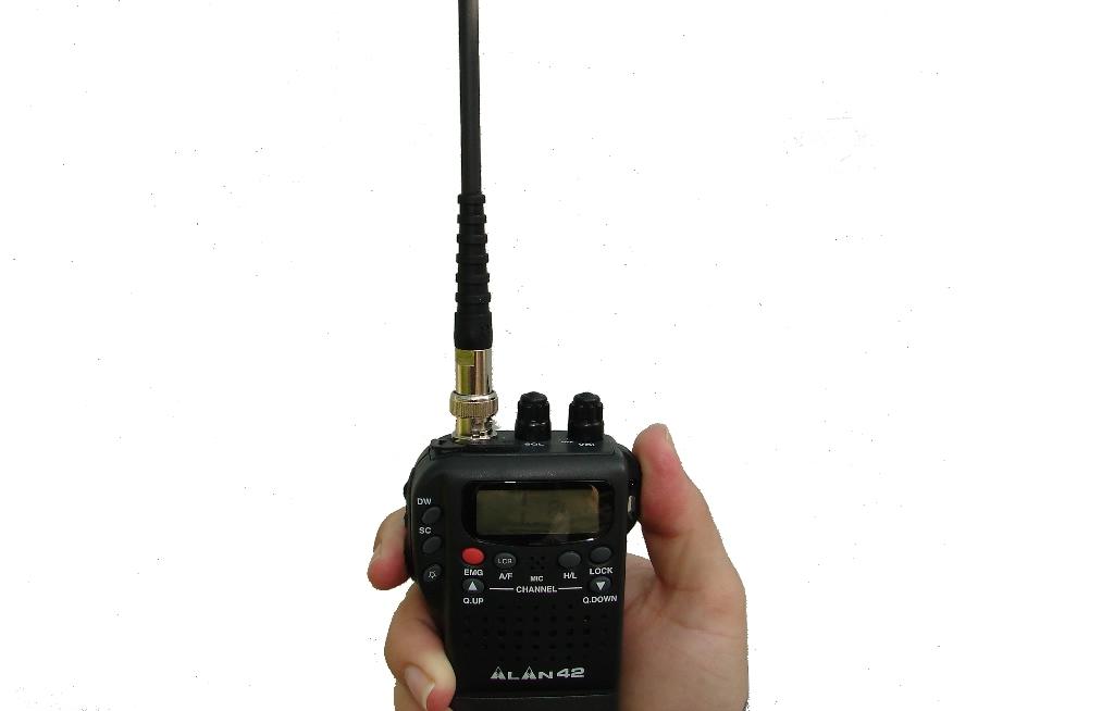 Удлиненная антенна CB FLEX B для рации