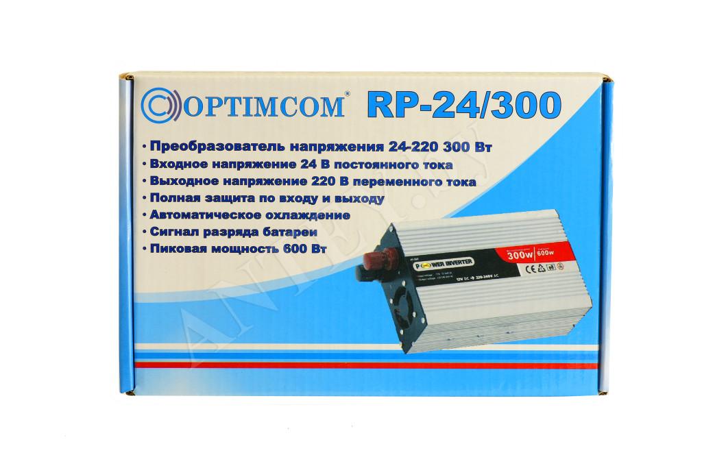 RP-24-300 Optim