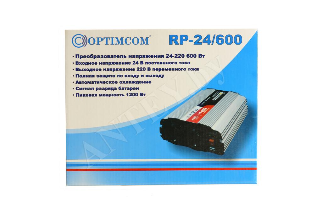 RP-24-600 Optim