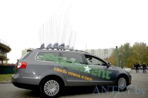 Автомобильные антенны в Минске