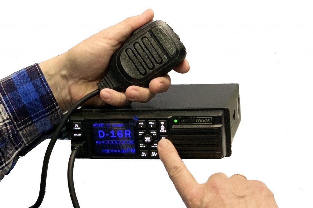 Как раскрыть радиостанцию Optim Truck?